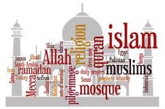 мусульманство Стоковые Фотографии RF