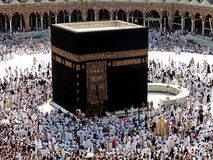 Мусульмане хаджа Makkah Kaaba Стоковое Фото