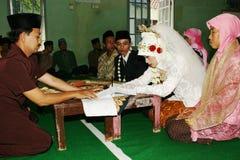 Мусульманская свадебная церемония Стоковое Фото