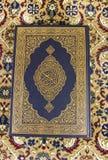 Мусульманская святая книга 2 стоковое изображение