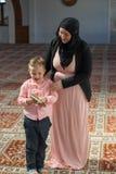 Мусульманская семья Стоковое Изображение