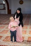 Мусульманская семья Стоковые Фото