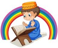 мусульманский молить иллюстрация вектора