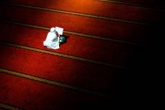 мусульманский молить Стоковые Изображения RF