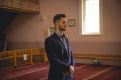 мусульманский молить стоковое фото rf