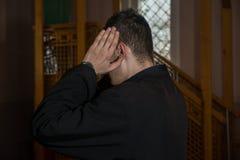 мусульманский молить стоковая фотография