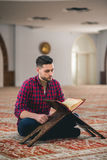 мусульманский молить стоковые фотографии rf