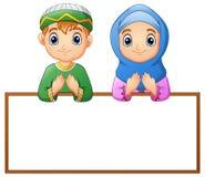Мусульманский ребенк пар моля с пустым знаком Стоковые Изображения RF