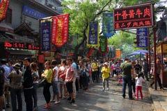 Мусульманское ` квартала XI Китай стоковая фотография rf