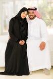 Мусульманское усаживание пар Стоковое Фото