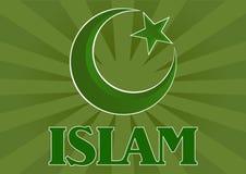 мусульманство Стоковое фото RF