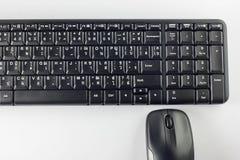Мышь и клавиатура компьютера на белой предпосылке Стоковое фото RF