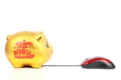 Мышь Piggy банка и компьютера Стоковое Изображение RF