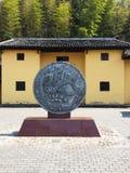 Мята Цзянси стоковые изображения
