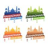 Наборы знамени Рамазан иллюстрация вектора