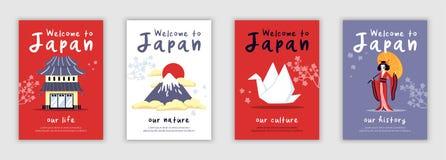 Набор плаката Японии стоковое изображение