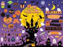 Набор хеллоуина иллюстрация штока