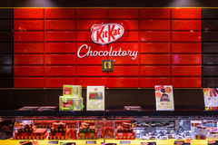 Набор Kat Chocolatory Стоковые Фото