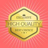 Награда ярлыка высококачественного самого лучшего отборного штемпеля наградная иллюстрация штока