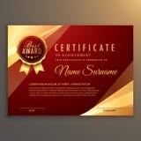 Наградной красный шаблон сертификата и диплома конструирует вектор иллюстрация штока