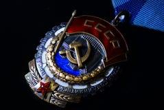 Награда трудового красного banne Стоковая Фотография