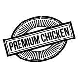 Наградная избитая фраза цыпленка бесплатная иллюстрация