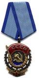 Награды работы Красного знамени ` СССР трудового ` Стоковые Фото