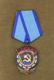 Награды работы Красного знамени ` СССР трудового ` Стоковое Фото
