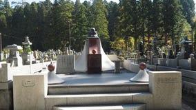 Надгробные плиты на Okunoin Koyasan Японии Стоковое фото RF