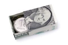 Надежные сбережения денег Русский рубль в коробке Стоковая Фотография RF