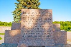 Надпись на массовых захоронениях революционных активистов на поле Марса в Санкт-Петербурге, России Стоковое Изображение