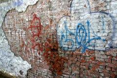 надпись на стенах искусства Стоковые Фотографии RF