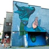 Надпись на стенах - празднество искусства улицы Катовице Стоковое фото RF