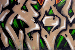 надпись на стенах Стоковое Фото