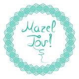 Надпись помечая буквами Mazel Tov древнееврейское в переводе я желаю вам счастье Притяжка руки, Doodle r бесплатная иллюстрация