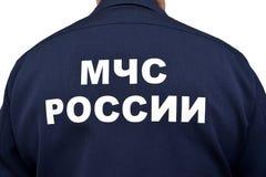 Надпись Emercom России на задней части голубой формы стоковое фото rf