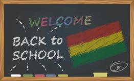 Назад к школе с концепцией учить и детства Знамя с надписью с гостеприимсвом мела назад к школе и Boliv иллюстрация вектора