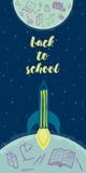 Назад к школе doodles предпосылка вектора Стоковая Фотография RF