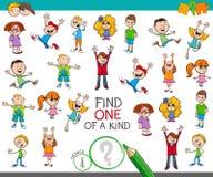 Найдите одна из добросердечной игры с счастливыми детьми Стоковые Изображения