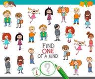 Найдите одна из добросердечной игры с характерами ребенк Стоковое Изображение