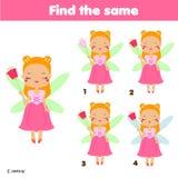 Найдите такая же игра детей изображений воспитательная Фея принцессы находки 2 идентичная бесплатная иллюстрация