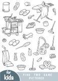 Найдите 2 такие же изображения, игра для детей Комплект объектов для очищать и домоустройства иллюстрация штока