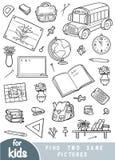 Найдите 2 такие же изображения, игра для детей Комплект объектов школы иллюстрация вектора