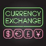 Накаляя символы валюты неоновых свет Стоковое Изображение RF