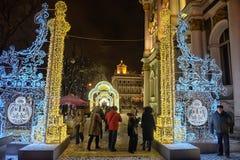Накаляя строб - украшения рождества в Зимнем дворце Стоковые Фотографии RF