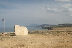 Накидка Kormakitis, северный Кипр Стоковые Фотографии RF
