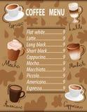 Напитки чашки меню кофе набора капучино mocha americano latte machiato эспрессо иллюстрация вектора