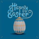 Нарисованная рукой поздравительная открытка пасхи в формате вектора сделанное изображение пасхального яйца иллюстрация штока