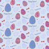Нарисованное рукой собрание эскиза пасхального яйца Линия иллюстрация современного дизайна вектора искусства иллюстрация вектора