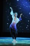 Народный танец людей куклы Стоковое Изображение RF